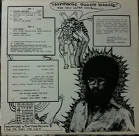 Roland Young / Isophonic Boogie Woogie (80) Flow Chart