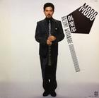 Watanabe Kazumi / MOBO倶楽部 (84)Polydor