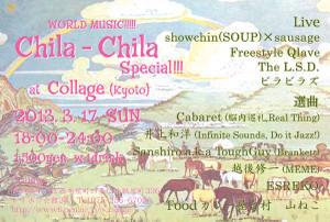 chilachila201303.jpg