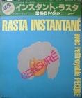 instante_rasta_a.jpg