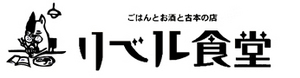 liber_logo.jpg